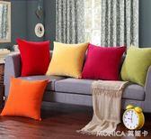 純色絨面抱枕人氣簡約辦公室靠背沙發靠墊車用靠枕腰枕護腰墊含芯 莫妮卡小屋 igo