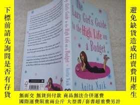 二手書博民逛書店The罕見Lazy Girl s Guide to the H