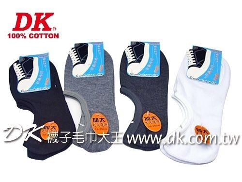 台灣製 隱形休閒襪 學生襪 加大款 (6雙) ~DK襪子毛巾大王