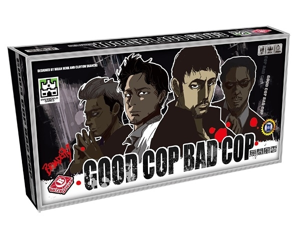 『高雄龐奇桌遊』 無間風雲 Good Cop Bad Cop 繁體中文版 ★正版桌上遊戲專賣店★
