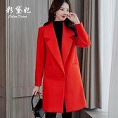 毛呢外套  新款韓版寬松呢子大衣時尚休閑中長款毛呢外套