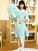 玩偶 可愛恐龍毛絨玩具床上大公仔布娃娃抱枕睡覺懶人陪你超萌玩偶女孩 童趣屋