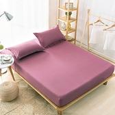[加大]100%防水 吸濕排汗床包保潔墊(不含枕套)【靚紫】