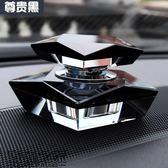 汽車創意水晶表擺件車頭時鐘香水座簡約玻璃車內飾品電子表裝飾品【叢林之家】