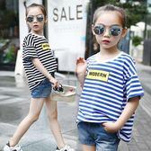 童裝女童夏裝短袖T恤條紋圓領蝙蝠衫LJ4523『黑色妹妹』