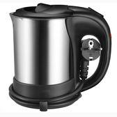 快煮壺 雙電壓旅行電熱水壺迷你304不銹鋼美國日本110V220伏小燒水杯0.5L