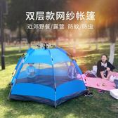 全自動帳篷戶外3-4人二室一廳家庭2人野營防雨戶外露營帳篷  NMS 露露日記