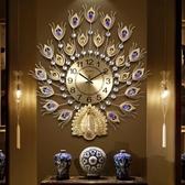 孔雀掛鐘客廳歐式鐘表創意壁掛家用靜音時鐘電子鐘裝飾掛表石英鐘【元氣少女】