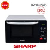 SHARP 夏普R T20KS 微波爐20 公升白色 貨800W 超強微波加熱