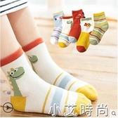 兒童襪子純棉春秋冬季春秋加厚男童女童男孩中筒嬰兒寶寶毛圈棉襪 小艾新品