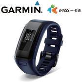 Garmin vívosmart HR ipass 腕式心率智慧手環-藍