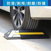汽車加厚立柱車位固定防撞停車樁橡膠路障器隔離柱擋車路樁  【全館免運】
