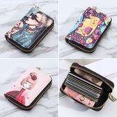 多卡位卡包女式個性韓國可愛迷你小巧風琴卡包錢包一體包女士卡夾下殺購滿598享88折