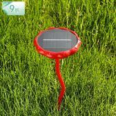 念佛機 十善文化太陽能念佛機mini型 播經機戶外防雨家用 免運 維多