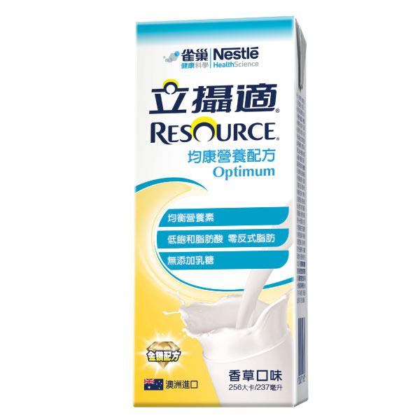 雀巢 立攝適 均康 營養均衡配方-香草口味 (237ml,24瓶)【杏一】