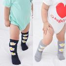 荷包蛋長襪 印花 兒童 襪子 純棉 男寶寶 女寶寶 兒童襪 透氣 寶寶襪 Augelute 54204