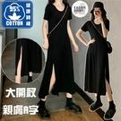 EASON SHOP(GQ1005)實拍95%純棉小心機小黑裙收腰下襬大開衩圓領短袖連身裙洋裝女大擺傘狀A字長裙