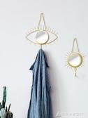 歐式ins風墻壁玄關置物架金色鏡子衣鉤壁掛房間創意掛鉤鑰匙架 酷斯特數位3c