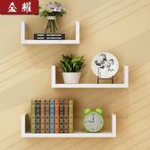 墻上置物架客廳墻壁掛墻面隔板擱臥室多層書架免打孔簡約現代裝飾HD【艾琦家居】