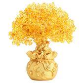 【雙12】全館85折大促黃水晶辦公室酒柜裝飾品開業禮品招財擺件