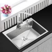 水槽304不銹鋼4mm加厚手工水槽套餐單槽廚房大洗菜盆洗碗池台上盆台下  走心小賣場igo