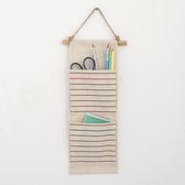 日系棉麻收納掛袋 牆壁吊掛式雜物收納袋 zakka雜貨【SV5869】HappyLife