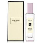 Jo Malone 紫藤與薰衣草香水 Wisteria & Lavender Cologne(30ml)-國際航空版