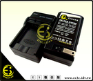 ES數位館 Sanyo HD1 HD2 HD700 HD800電池 DB-L40 專用快速充電器 DBL40