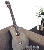 吉他 安德魯民謠吉他初學者學生成人入門自學38寸41寸木吉他男女生吉它 阿薩布魯