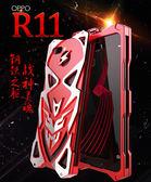 OPPO R11 R11Plus 手機殼 金屬 全包 超薄邊框 保護套 變形金剛 防摔 金屬殼 保護殼 R11 金屬框