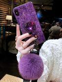 ins超火裂紋祖母綠蘋果x手機殼7plus女款iPhone8plus新款時尚紫色xs max水鉆個性創意6s帶毛球掛繩xr網紅