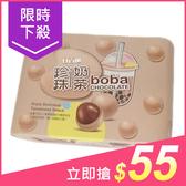 甘百世 珍珠奶茶巧克力(70g) 【小三美日】 團購/零食 原價$59