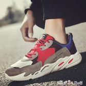 運動鞋韓版潮流男鞋子百搭青少年潮鞋男士休閒跑步鞋 潔思米