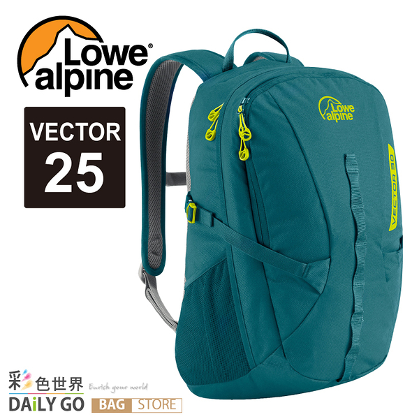 Lowe Alpine後背包包大容量筆電包休閒登山防潑水彩色世界5725S