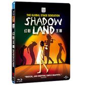 幻影王國 BD Shadowland