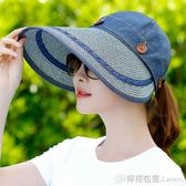帽子女夏季大沿防曬帽戶外出游遮陽帽透氣涼帽百搭太陽帽 檸檬衣捨