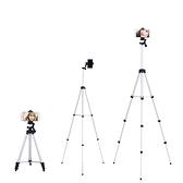 促銷手機三腳架支架雲台單反相機拍照攝影自拍架通用便攜三角架夾·享家