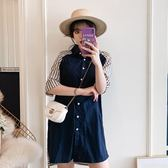 促銷價不退換中大尺碼夏裝新款大碼女裝胖MM顯瘦條紋拼接洗水棉襯衣裙子19105(R007)胖胖唯依