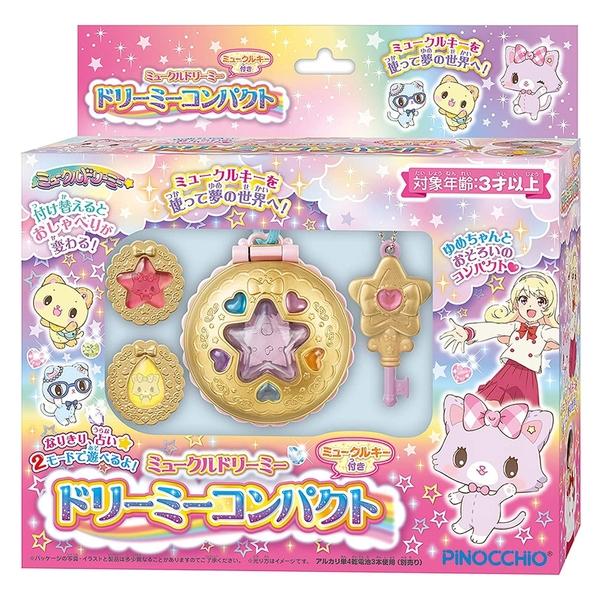 特價 Sanrio 萌可魯玩偶貓 夢境粉盒 (夢夢貓)_AG31656