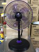 【伍田360度18吋電風扇】WT-1811S 電扇 循環扇 立扇 電風【八八八】e網購