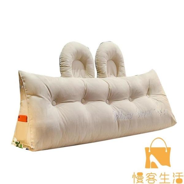 床頭靠墊靠枕大靠背床上可拆洗軟包沙發榻榻米床靠墊靠背【慢客生活】