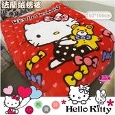 HELLO KITTY【小熊寶貝】 法蘭絨毯被/ 瞬間發熱/冬季必購(加厚型)★(150*200cm)