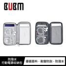 【愛瘋潮】BUBM 防潑水行動電源收納包 線材收納 收納包