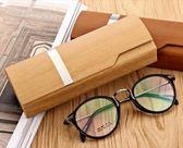 眼鏡盒近視男女款創意個性小清新學生簡約眼睛盒 JD4308【3C環球數位館】