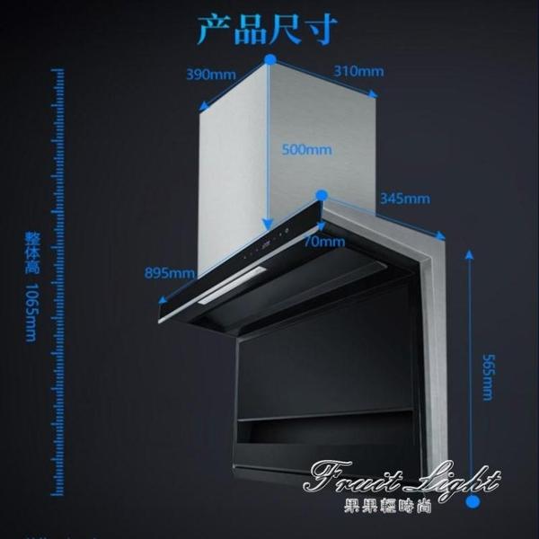 除油煙機 科技有限公司抽油煙機燃氣灶套餐自動清洗壁掛式 果果輕時尚NMS