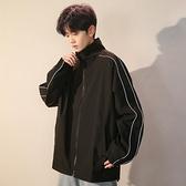 立領夾克男2020秋季新款韓版潮流上衣服運動休閒拉鏈開衫翻領外套 好樂匯