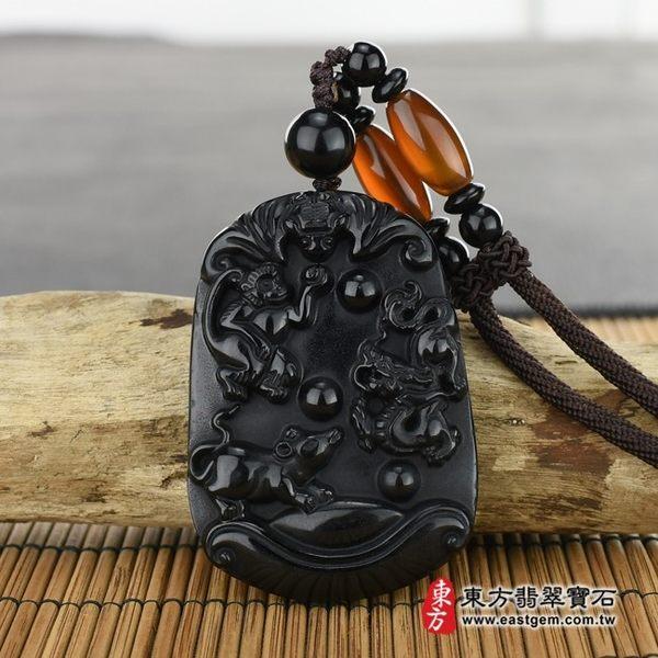 黑曜石生肖猴三合貴人項鍊玉珮(生肖屬猴,最適合配戴三合貴人項鍊,猴鼠龍:猴牌項鍊)ZH086