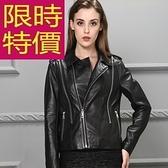 皮衣外套真皮-羊皮質感優質背部拉鍊騎士機車女夾克63h24【巴黎精品】