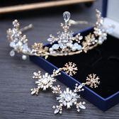 皇冠頭飾公主韓式婚禮新娘頭飾2018新款甜美大氣F歐美造型超仙美 全館八八折下殺