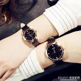 情侶手錶 約皮帶情侶手錶韓版女式防水手錶男士對錶學生手錶 宜室家居